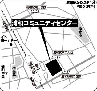 浦和コミセン地図