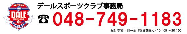 8f0db88a63bdd29f6e7832a6c2df765a