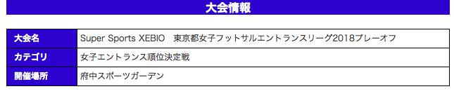スクリーンショット 2019-01-14 19.41.36