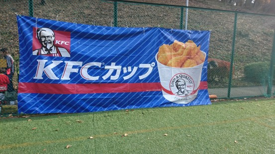 2016.12.04.U-7KFC杯006